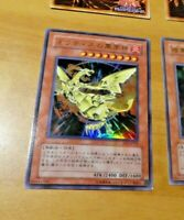 YUGIOH JAPANESE ULTRA RARE CARD CARTE Sacred Phoenix of Nephthys EE3-JP125 **