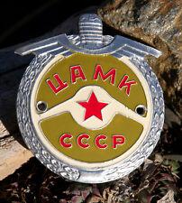 SCHÖNE ALTE AUTO CLUB PLAKETTE # UAMK CCCP RUSSISCHER AUTOMOBIL & TOURING CLUB