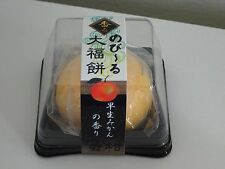Tangerine Orange Daifuku Mochi Stretchy Squeeze Toy Squishy Charm NEW IN PACKAGE