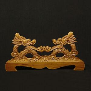 Wood Samurai Sword Katana Holder Stand Bracket Wakizashi Rack Base Double Dragon