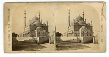 F74614~ Unusual & Early Mohammad Ali Mosque Cairo Egypt Stereov