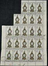 Czechoslovakia 1979, 60h Historic Rococo Clock Cto Used Part Sheet #V11253