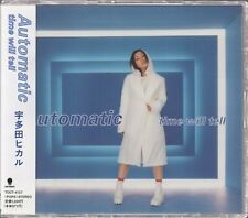 Utada Hikaru / 宇多田光 - Automatic / time will tell Single W/OBI (NM/VG) POCD3110
