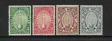 More details for vatican -1933 - holy year (1933-1934) set of 4 - mm - sg 15/18 - cat £90