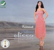 ELISSA - Bastanak  CD NEW Arabic Music