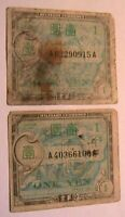 1946-A Japan Military MPC (2) One Yen: A VG B Fine Currency Original Paper Money