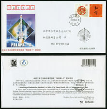 CHINA 2009 PFTN.HT-65 Launch of PALAPA-D Satellite by LM-3B CC/FDC