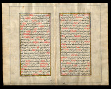 Large Illuminated Tafsir Leaf Lot (4)  19th Century Arabic & Persian Script