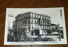 POSTCARD / CPA GRECE - GREECE - PATRAS - MAJESTIC HOTEL