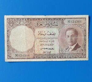Iraq , Irak 1/2  Dinar 1955 König Faisal Banknote P. 38a