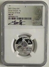 NGC MS70 China 2021 New Year Celebration Blessing Fu 福 Silver 8g Signature Lable