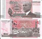 CAMBOYA BILLETE 500 RIELS 2014