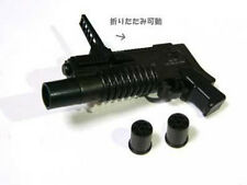 TAKARA TOMY Military Miniature Gun P21 # Pistol G05-12RM