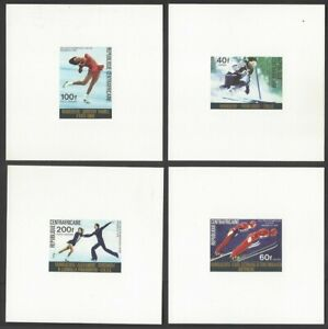 Central African Republic #255-60 Winter Olympic Games 1976 set of 5 proof cards