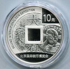 China 2011 Beijing International Coin Exposition Silver Coin 10 Yuan COA