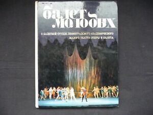 1979 USSR Soviet Book Ballet Art History Leningrad Opera and Ballet Theater