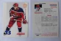 2002-03 Russian Ice Pavel Datsyuk World Championship 2003 preview SP rare SSP