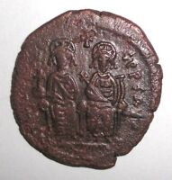 Oriental-byzantine Coin Ae Follis Justin Ii 565-578 Ad Nicomedia Year 5 100% High Quality Materials Coins & Paper Money