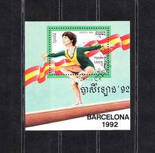 Cambodge état  bloc  jeux olympiques été    de 1992   num:  BF 96  oblitéré