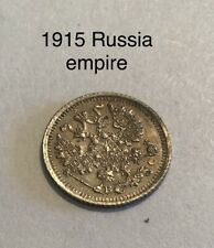 New Listingvintage world coins lots.9