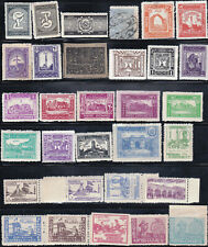 AFGHANISTAN - VALUABLE COLLECTION - ALL OLDER - SOME BETTER - LOOK!