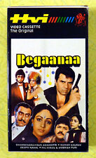 Begaanaa ~ VHS Movie ~ Bollywood Dharmendra ~ Rare India Limited Video Tape