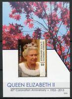 Grenadines Grenada Royalty Stamps 2013 MNH Coronation Queen Elizabeth II 1v S/S