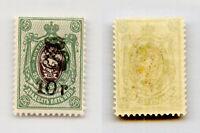 Armenia 1919 SC 148a mint . rtb4270