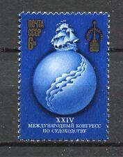 30065). RUSSIA 1977 MNH** Navigation Cong. - 1v. Scott#4543