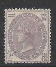 Hongkong Stempelmarke 8 ungebraucht 1890