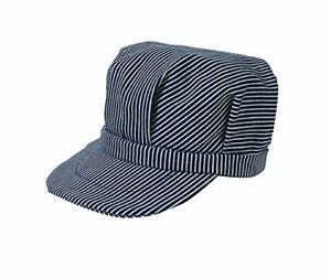 Broner Sized Railroad Engineers Hat Blue Striped 100% Cotton Adult Extra Large