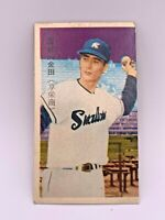 Japanese Baseball Vintage Rare Menko Card  Swallows ' Kaneda '