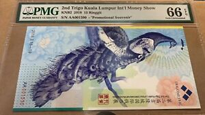 PMG66 2018 2nd Kuala Lumpur Int'l Trigo money Show Commemorative Note Peacock