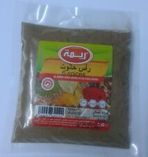 Ras El Hanout Marrocan Middle East Spice 100 Gr 3.52 Oz ISO 22000 Certified