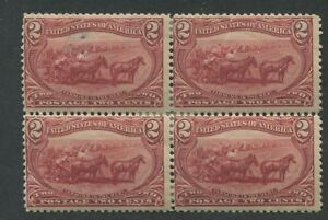 1898 US Stamps #286 2c Mint Average Block of 4 Catalogue Value $100