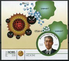 Mali Nobel Prize Winners Stamps 2018 MNH Medicine Tasuku Honjo 1v M/S
