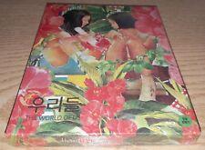 THE WORLD OF US / Choi Soo In / Lee Seo Yeon / 2 DISC KOREA BLU-RAY L.E NEW