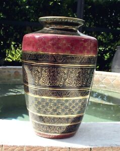 "Andrea Sadek 12 x 9"" Rounded Square, Egyptian-Inspired Vase-Black Red Green Gold"