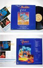 ALADDIN - Walt Disney - Korean Version KOREA LP Very Rare !!