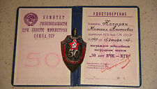 1967 RUSSIAN SOVIET SECRET POLICE KGB 50 ANNIVERSARY SILVER BADGE + DOCUMENT