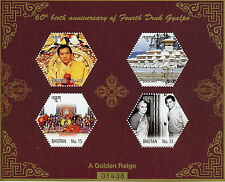 Bhutan 2015 MNH 4th Druk Gyalpo King Jigme Wangchuck 60th Ann 4v M/S IV Stamps