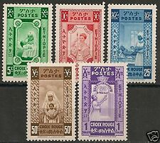 Ethiopia 1945  RED CROSS set NOT ISSUED  MNH  VF