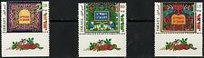 Israel 1998 Stamps NEW YEAR FESTIVALS. MNH + TABS. (Nice Set).