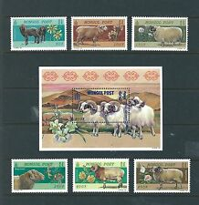 Mongolia Sc # 2414-19  & S/S # 2420 MNH Sheep Ram Herds Farm