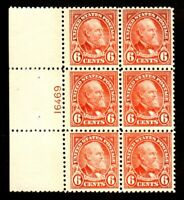 558 Left side Plate Block 6 Mint, O.G., Very Fine, NH with PSAG certification