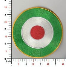 Patch embroidery Iran Persia Iranian Air force IIAF Army Roundel flag Lion&Sun