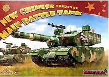 Meng Kids New Chinese Main Battle Tank Type-99 - Plastic Model Kit #MKV001