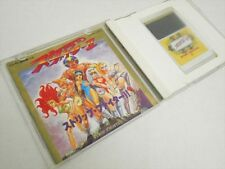 STRIP FIGHTER II 2 Game Express Item REF/bbc PC-Engine Hu JAPAN Game pe