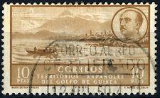 GUINEA 293 USADO CORREO AEREO CERTIFICADO