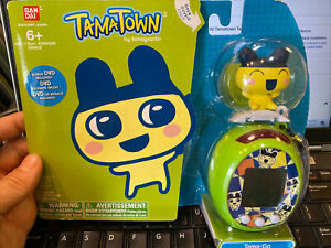 New old stock 2010 Tamagotchi Tamatown Tama-go #101 Green Mametchi W/ BONUS DVD